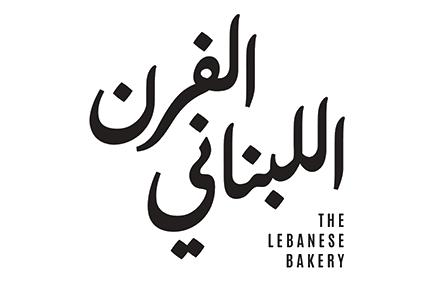 The Lebanese Bakery Graphical logo